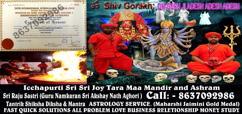 Vashikaran Specialist daily horoscope leo virgo horoscope gemini In