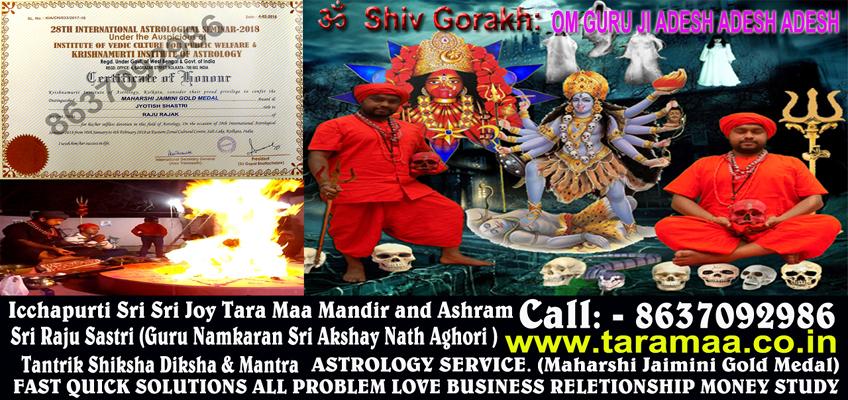 Astrology Daily Horoscope Vedic Birth Chart Hindu Astrology In India